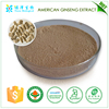diabetes cures herbs medicine manufacturers in china american ginseng
