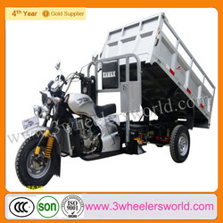China 200cc water cooling engine cargo three wheel motorcycle for cargo