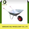 Wholesale Alibaba wb6200-1 construction wheel barrow