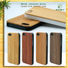 Factory price for wood iphone case/hot selling products for iphone case/custom phone case