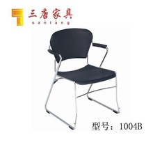 Santang Office Furniture staff plastic chair conference chair 1004