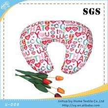Baby Nursing And Breast Feeding Pillows purifier air