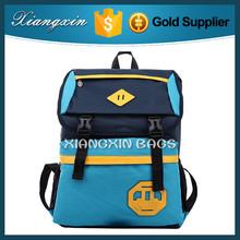 Korean Style Fashionable Soft School Backpack Unisex High School Bag