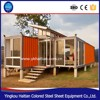 Low Cost modified flexible shipping Container Home/residential container house