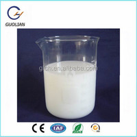 GUOLIAN chemical water based acrylic resin for paint usedwidely in garment leather split leather