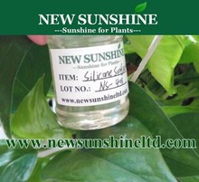 Types of Agricultural silicone surfactant used as a spray modifier