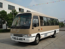 Popular 20 Seats Toyota Coaster Mini Bus With Favourable Price