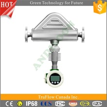 AMF025 Made In China low cost digital flow meter, digital water flow meter, digital fuel flow meter