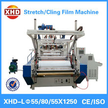 XHD co- extruder 3 layer cling film making machine stretch film extruder