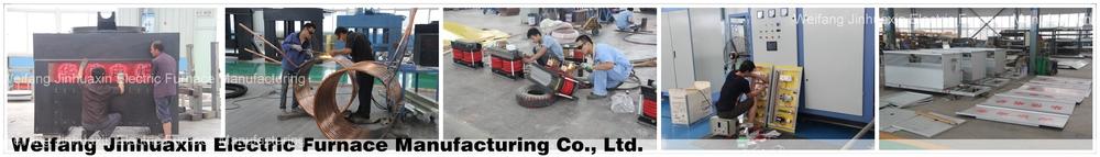 Superior Quality 0.25T Aluminum Induction coreless smelting Furnace