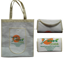 China factory pp non woven foldable bag / Fashion Reusable folding bag