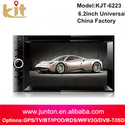 in dash 800*480 7 / 6.95/ 6.2 inch car dvd player with reversing camer