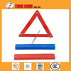 Car accessories vehicle tools emergency road tools warning triangle sign, triangle warning sign, car safety warning triangle