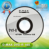wholesale china import competitive blank dvd disc prices