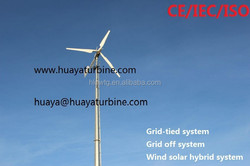 OFF GRID! pitch controlled wind turbine 2kw wind generator kit off grid system 24v 48v, variable pitch windmill