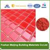 hot sale top quality gel coat pigment glass mosaic factory