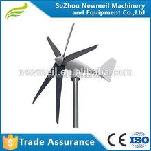 IDEAL Wind Generators Wind Turbine-generators For Home Permanent Magnet Wind Axis Generators Turbine Low Noise Reliable