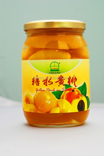Syrup Canned fruits of yellow peach for snack foods