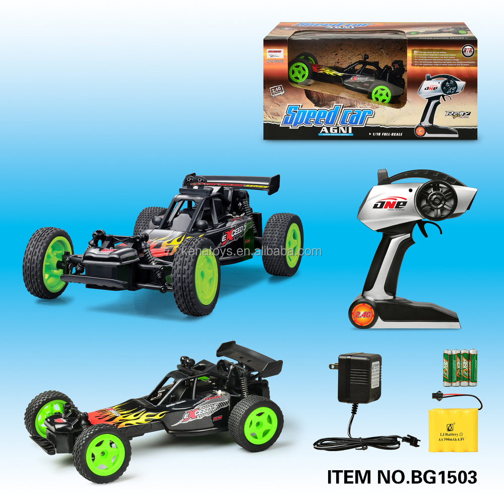 Toys r us radio control electric car toy battery power rc for Toys r us motorized cars