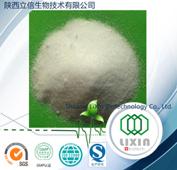 New arrival hot selling cosmetics raw material and package material use for L-carnitine injection