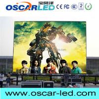 new innovative led video xxx china high quality mp4 king videos gaint xxx video