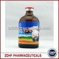 المضادات الحيوية doxycyclin لحقن الحيوان