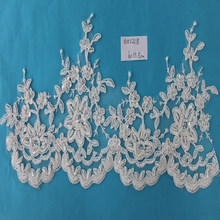 2015Fashionable garment accessories cotton lace trim/elegant bridal trimming in stock