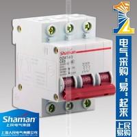 dz47 c45 3 pole 63 amp air circuit breaker parts mcb mini circuit breaker miniature circuit breaker