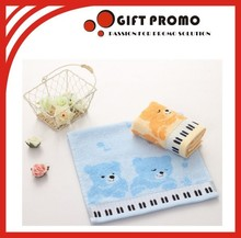 Popular Cute Kids Hand Towel
