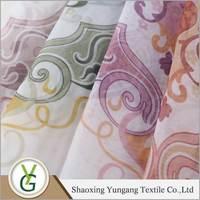 Most popular Print Factory wholesale fabric curtain market