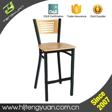 Can Be Customized Low Carbon Commercial Furniture Modern Bar Chair Price