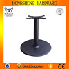 Hongsheng Factory Cast Iron HS-A003 Glass Top Metal Base Dining Table