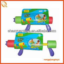 Algodón de la perla forma pistola de agua espuma juguetes WG60728833E6-32