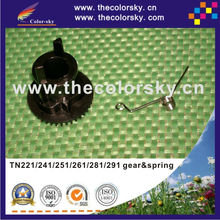 (ACC-TN221) plastic nylon flaging flag gear & spring for brother TN 221 241 251 261 281 291 HL 3140 3150 3150 3170 1400 pages