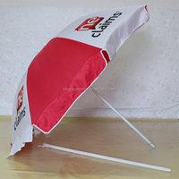 full body folding bbq grill umbrella magnetic