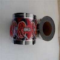 Food Grade PP/PE/PET Bubble Tea Packing film/Cup sealing film