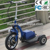 3wheel 350w CE carbon complete road bike