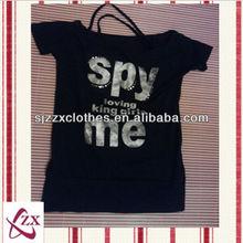 Used Lady Short Sleeve T-shirt