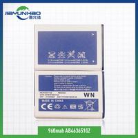 long standby good quality 960mah double ic u450 china mobile phone battery