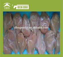 Frozen chicken breast processed frozen chicken feet processed frozen chicken feet