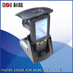 security system wireless Trade Assurance navigation mobile data terminal