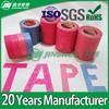 UV Resistant Painting Masking japanese rice paper tape