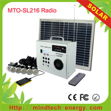 mini special function system new solar power system