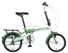 2014 New Style 16 inch steel frame portable cheap price folding bike for children or adult / Pocket folding bike GB 2026