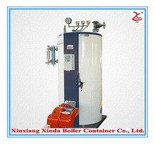 high quality vertical gas /oil fired steam boiler prices