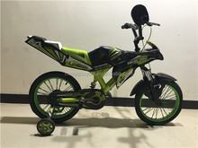 Child bicycle Manufacturer supply 2015 hot selling stylish motorcycle style