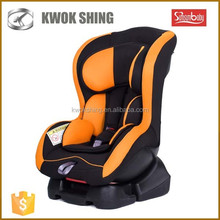 China wholesale baby car seat cover