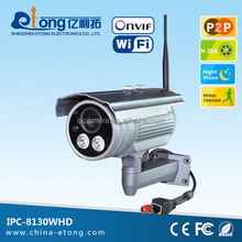 Home outdoor cctv ip camera wifi internet connection for smartphone remote surveillance