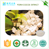 herbal product energy drink powder poria cocos extract 5%