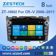 new car accessories products For Honda CR-V 2006-2011 car gps with auto radio Bluetooth SD USB Radio wifi 3G